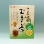 中京の健康むぎ茶 ※