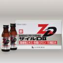 新ザイルDⅡ(10本パック)
