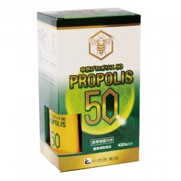 中京プロポリス50(400粒)