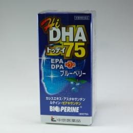 HiDHAトゥデイ75 ※
