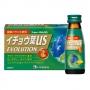 イチョウ葉USエボリューション(50本セット)