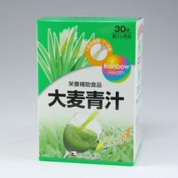 大麦青汁 ※