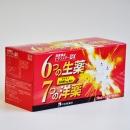 ビタラスターGX(50本)
