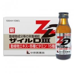 新ザイルDⅢ(50本セット) ※