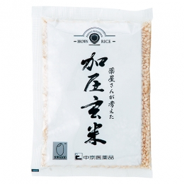薬屋さんが考えた加圧玄米(4箱セット) ※