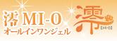澪MI-Oバブリングジェル
