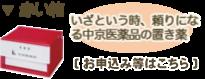 menu-akahako