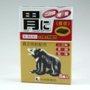 中京複方熊胆円